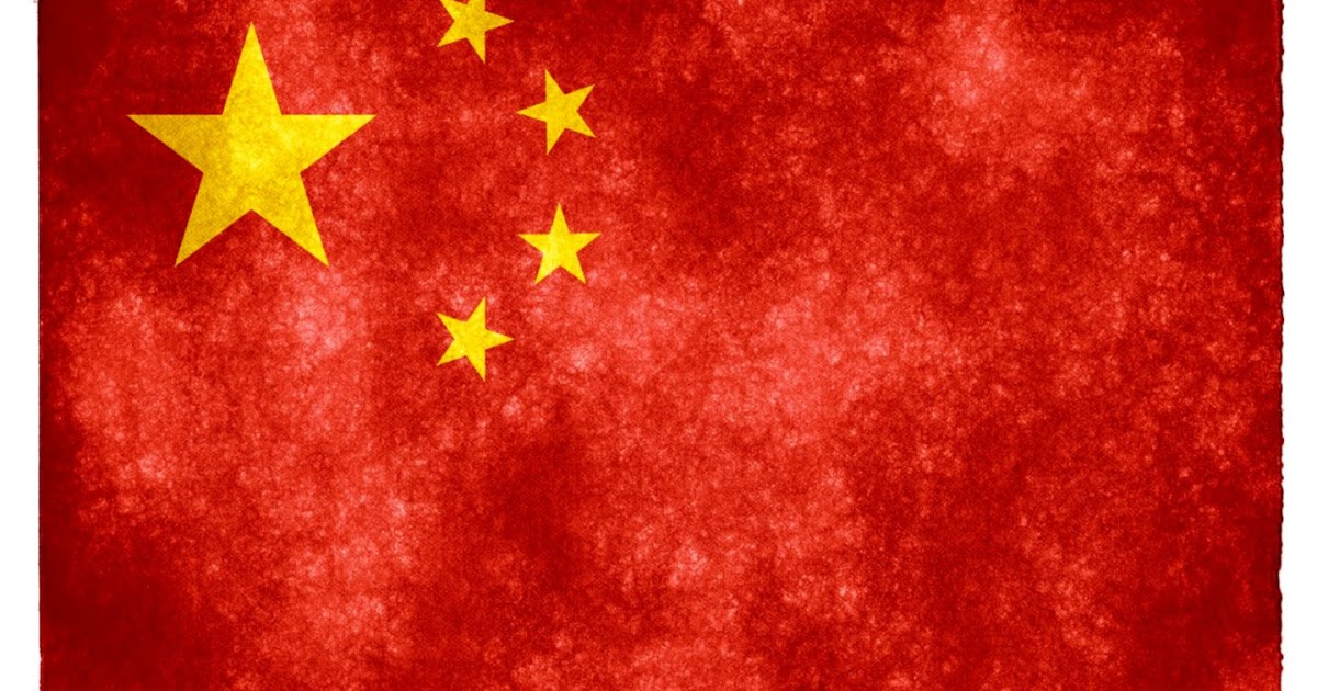 china-flag-wallpaper-picture-gallery